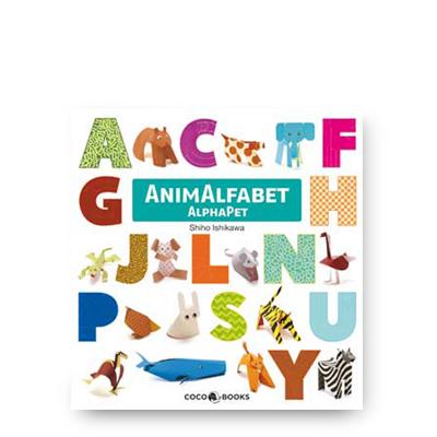 animalfabet-cocobooks