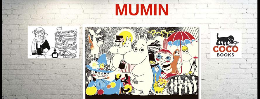 mumin-flic-conferencia