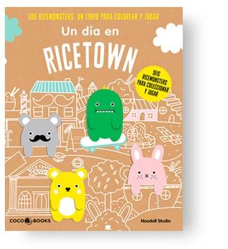 ricetown-cocobooks